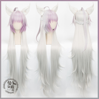 Fate Apocrypha Grand Order Cosplay Wig Atalanta Agrius Metamorphose Mixed Colors Long Straight Synthetic Hair for Adult