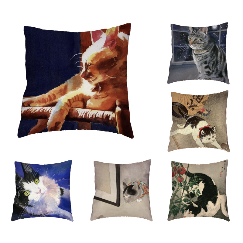 Predatory Lazy Cat Cushion Cover Get Together Pets