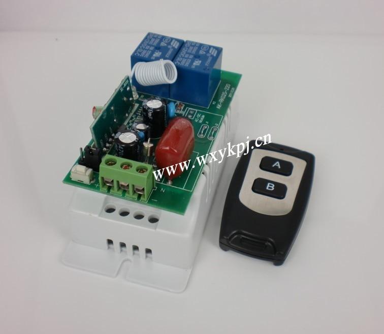 Factory Price AC220V 2CH 10A RF Wireless Remote Control