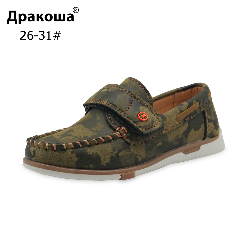 Apakowa Boys Loafers Shoes Children Spring Autumn Toddler Little Kids Slip-on PU Leather Orthopedic Casual Shoes New Arrival