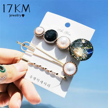 17KM 14 New ins Fashion Hairpins Set For Women Girls Simulated-pearl Stone Hair Clips Female 2019 Hairwear Jewelry Accessories(China)