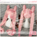 Cosplay Wig Synthetic Hair Anime Sailor Chibi Moon Chibi Usa 130CM Long Pink Double Ponytails