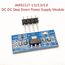 1~10pcs LM1117 AMS1117 4.5-7V turn 3.3V 5.0V 1.5V DC-DC Step down Power Supply Module For Arduino bluetooth Raspberry pi