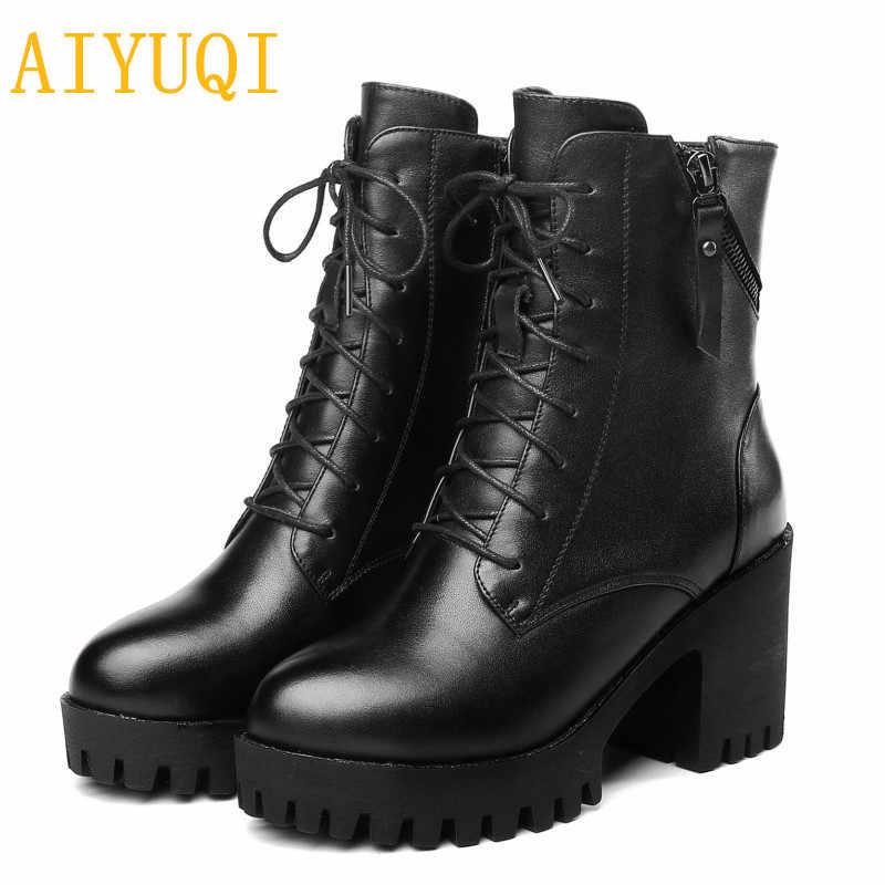 AIYUQI/женские ботинки; Новинка 2019 года; женские ботинки из натуральной кожи; теплые женские зимние сапоги из натуральной шерсти; модная женская обувь