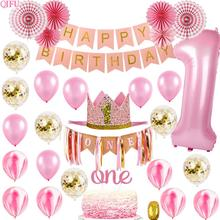 QIFU 1Set Pink Girl 1st Birthday Decorations Baby Shower Baby Girl Princess Crown Banner Balloon Happy Birthday Party Supplies