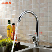 Freeshipping B R Bargain Sale Brass Chromed Single Handle Single Hole Bathroom Tap Mixer For The