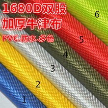 850g/M 1680D Double Strand Thickened Outdoor Oxford  sc 1 st  AliExpress.com & Buy tent making fabric and get free shipping on AliExpress.com