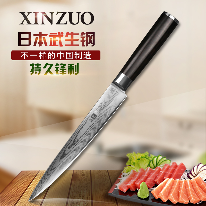 XINZUO 8 inch Japan VG10 cleaver font b knife b font Damascus steel kitchen font b