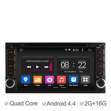 LY Quad Core 2G RAM Android4.4 Car DVD Player for Toyota Hilux Fortuner Innova old camry/corollaold vios/RAV4/Prado GPS Navi