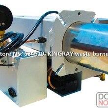 59 кВт многотопливная горелка отработанного масла промышленный используемый двигатель Масляный Нагреватель используется для приготовления пищи дизельного гидравлического масла котел отопительная горелка