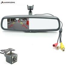ANSHILONG 4.3 LCD Car Interior Replacement Rear View Mirror Monitor  Kit + Reverse Backup Parking Camera + OEM Bracket