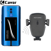 Car Mount Qi Wireless Fast Charger For Huawei P20 Lite P20 Pro P 20 Car Mobile Phone Charging Holder Case With Wireless Receiver