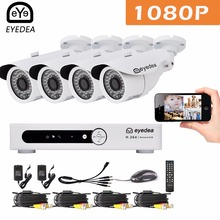 New Year Eyedea 8CH Phone Monitor Email Alarm DVR Recorder 2.0MP Bullet Outdoor LED Surveillance CCTV Security Camera System