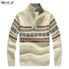 HENG JI Men's sweater, thick-woven cardigan, large size loose knit cardigan, winter warmth, high quality, free shipping