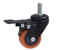 Free Shipping Caster Screw Universal Trolley Bearing Wheel Pu Muted Wheel With Brake Equipment Wheel Hardware