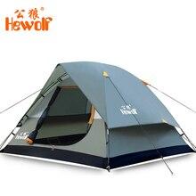 Hewolf Étanche Double Couche 2 3 personne Camping En Plein Air Tente Randonnée Tente De Plage Touristique chambre voyage 2017 chine barraca tenda