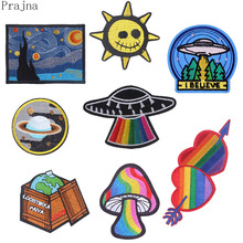US $0.26 33% OFF|Prajna Van Gogh Space Hippie Patches Ironing Stalker Rock Patch Iron On Cheap Embroidered Patches For Clothes DIY Badge Applique-in Patches from Home & Garden on Aliexpress.com | Alibaba Group