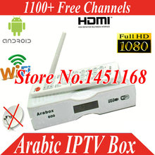 Freesat 2 Years free Iptv arabic box No Annual Fee Arabic,Africa,French,UK,USA,German,Asia,Indian 1100+ channels arabic iptv box(China)