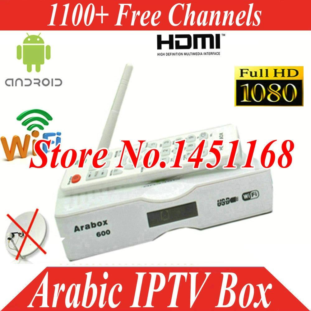 freesat 2 years free iptv arabic box no annual fee arabic,africa