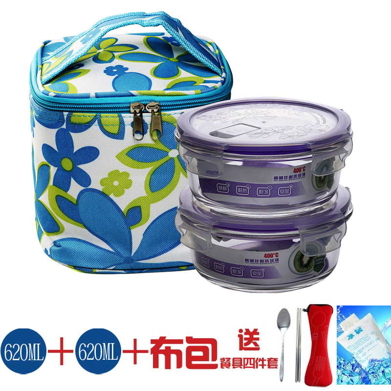 online buy wholesale glass lunch box from china glass lunch box wholesalers. Black Bedroom Furniture Sets. Home Design Ideas