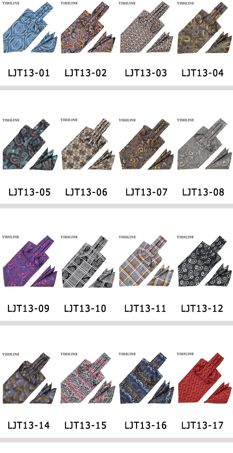 LJT13-1-17-SKU