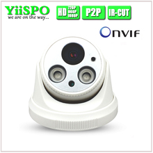YiiSPO 3.6mm/6mm wide angle 1MP 2MP Onvif 720P/960P/1080P HD IP Camera default 25fps dome Smart p2p IR-CUT LED Night Vision CCTV