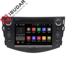 Android 7.1.1 2 Two Din 7 Inch Car DVD Player For TOYOTA/RAV4/RAV 4 2006-2011 RAM 1G/2G Quad Core WIFI GPS Navigation Radio USB