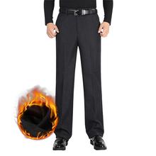 Men s Winter Warm Fleece Slim Business Pants Plus Size Classic Formal Trousers Fashion Brand Casual