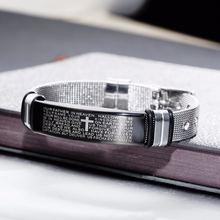 Мужской браслет из нержавеющей стали серебристого цвета с крестом