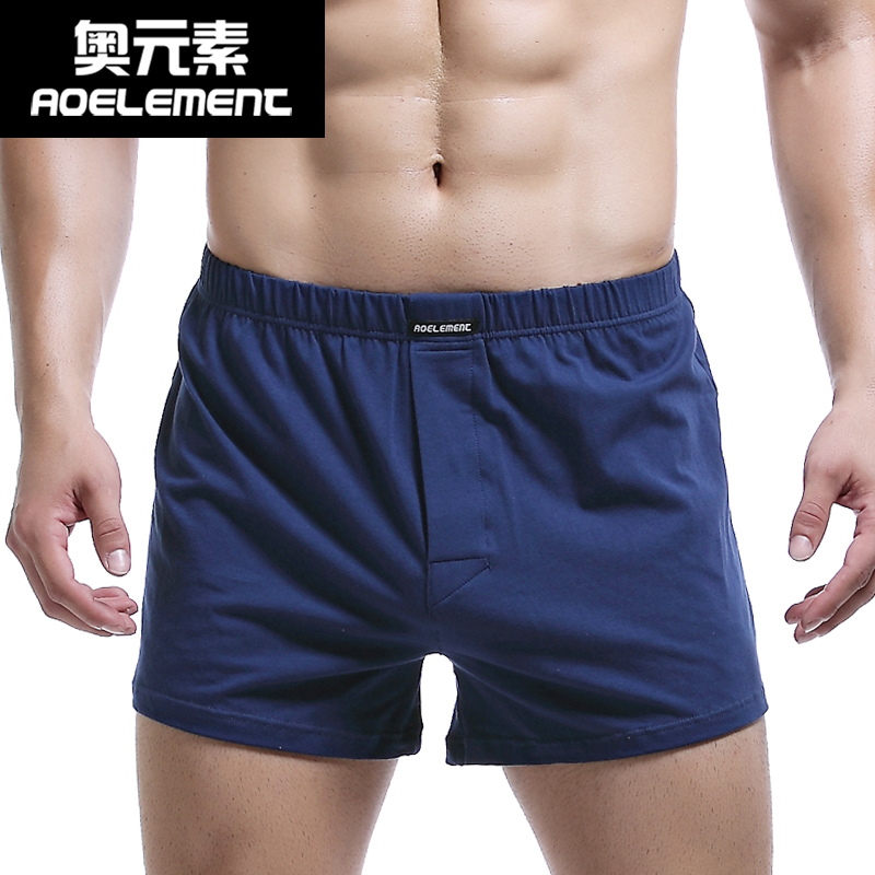 Men's Boxers Cotton Mens Underwear Trunks Woven Homme Arrow Panties Boxer With Elastic Waistband Shorts Loose Men