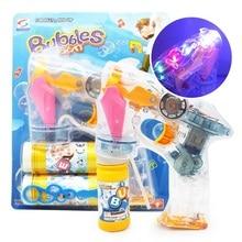 Пузырьковый пистолет для выдувания воды, игрушки для детей, креативный светильник для животных из мультфильмов, подарок