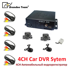 Günstige DVR kit 4 kanal auto DVR MDVR system ausbildung auto recorder kit, 4 kanal DVR SD digital video recoorder