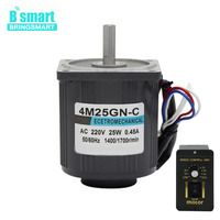 Bringsmart 4M25GN C 220V AC Motor+Speed Controller High Speed Miniature Motor 2700rpm 25W Induction Motor Control Speed