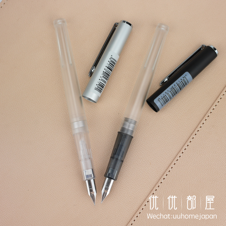 Japan Original  SAILOR Neo Clear HighAce xiele transparent color ink pen 11-0119 pilot original japan coloring ink iroshizuku natural color bokusui ink 50 50ml 24 colors