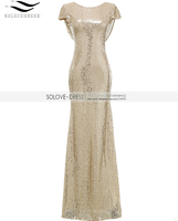 In Stock 2016 Cap Sleeves Elegant Champagne Mermaid Sequin Evening Dress 2016 Formal Evening Gown Vestido