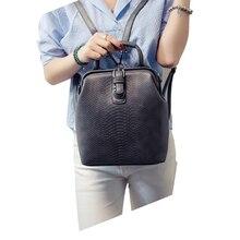 Четыре Для женщин серпантин Рюкзак Mochila Feminina змея Дизайн кожаный ремень модные женские туфли рюкзак женский рюкзак