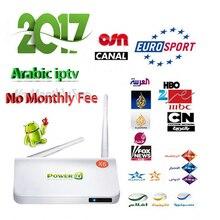 Mejor Caja de la TV Árabe IPTV Especial para Árabe Viven IPTV Canales de EE.UU. REINO UNIDO Francia Noruega SIN Cuotas Mensuales de Entrega para siempre