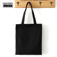 Reusable Shopping Bag 2018 New Handbag Female Casual Korean Large Capacity Shoulder Solid Color Canvas Fabric Tote Bag Schoolbag(China)