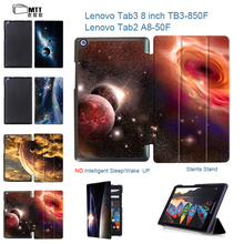 "MTT Tab 3 8 Cosmic Space print cover case Slim Folder Folio Leather case For Lenovo Tab3 8 8"" Tab 2 A8 Tablet protective stand"