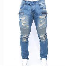 2017 new hot sale Plus code Fashion hole zipper men are thin casual jeans wish K05679 M-7XL free shipping