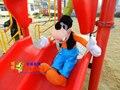 Movies & TV plush 30cm goofy dog plush toy doll birthday gift s7804
