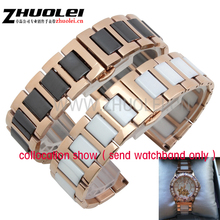 16mm 18mm 20mm High-quality ceramic +rose gold stainless steel watchband for ar watches straps women's Fashion Bracelet