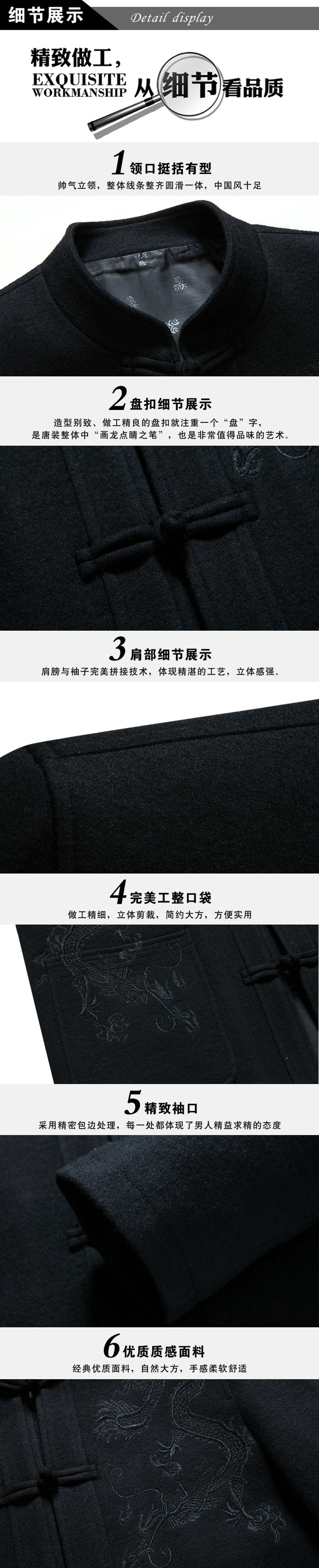 WAEOLSA Chinese Men Oriental Tunic Jackets Wool Blends Tangzhuang Coats Man Dragon Embroidery Tweed Suit Coat (1)