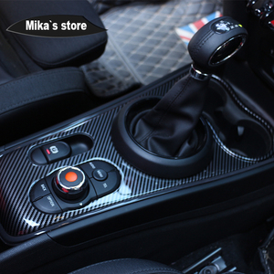 Image 2 - Hot sale indoor center console shift pannel abs protected cover for mini cooper F60 countryman car accessories sticker cover