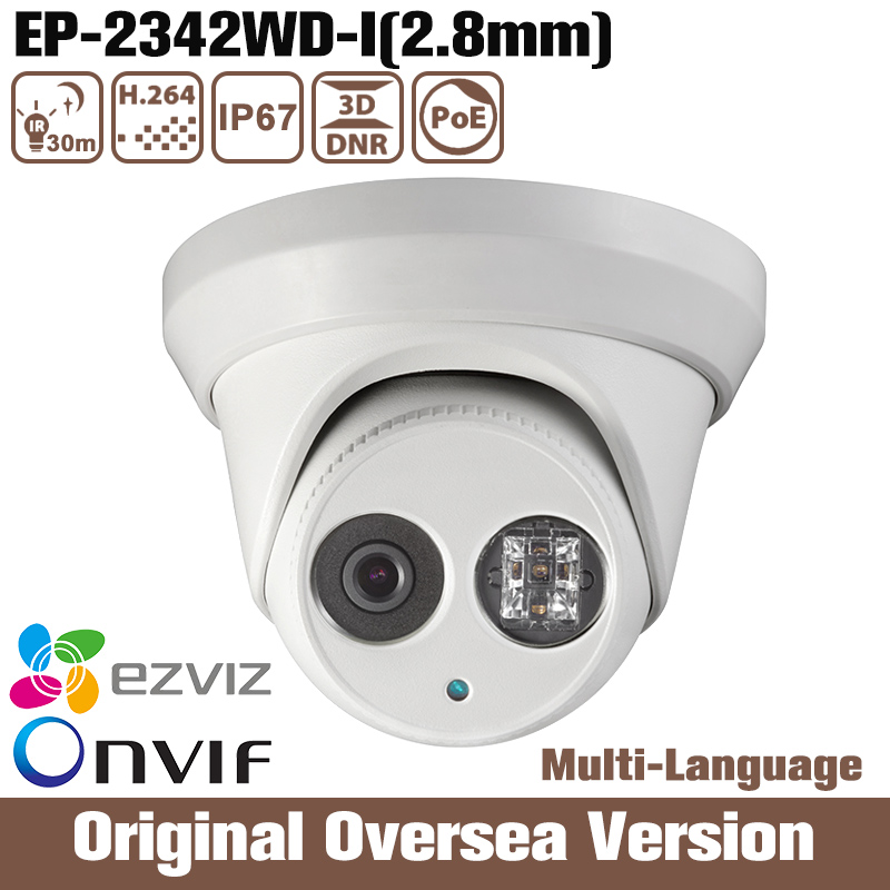 HIK Oem Ds-2cd2342wd-i 2.8mm 4mp CCTV Poe Ip Cctv Camera Infrared Uk Cmos Night Onvif Roi 1080p RJ45 English Version NVR newest hik ds 2cd3345 i 1080p full hd 4mp multi language cctv camera poe ipc onvif ip camera replace ds 2cd2432wd i ds 2cd2345 i