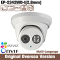 HIK Oem Ds-2cd2342wd-i 2.8mm 4mp CCTV Poe Ip Cctv Camera Infrared Uk Cmos Night Onvif Roi 1080p RJ45 English Version NVR