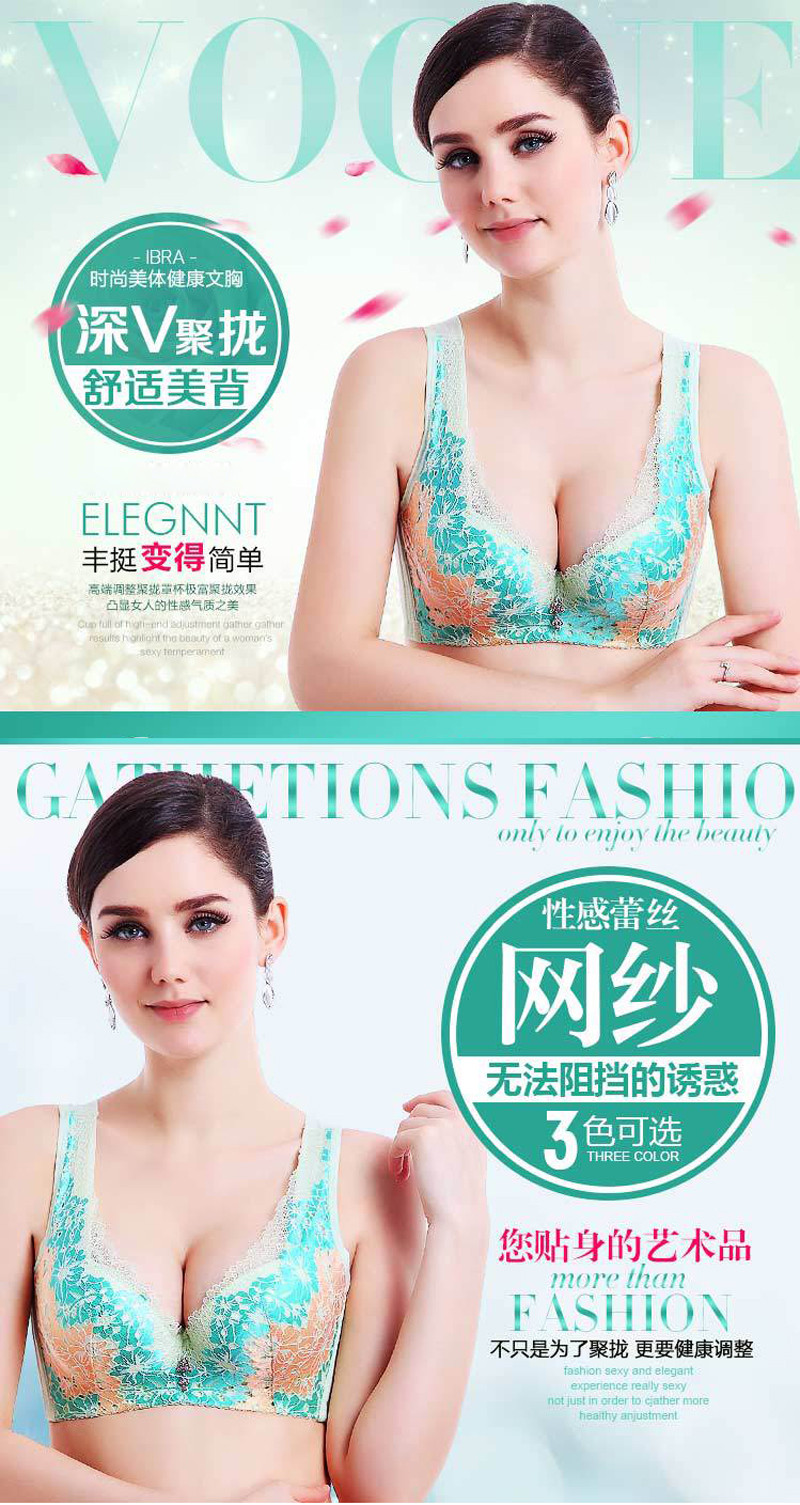 4e096f2d7e New Arrival 2967 Comfortable Push up Ladies Bra Lightly Lined 3 4 ...
