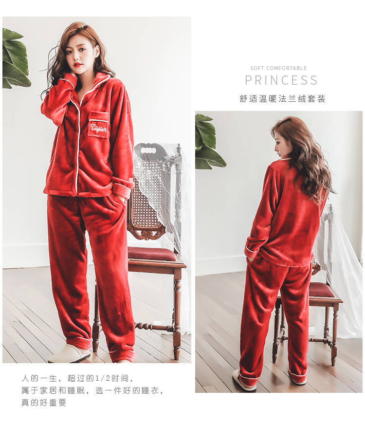 Plus Size 3XL 4XL 5XL Pajamas for women 2019 Winter Thicken Flannel pyjamas Long-sleeve lovely Sleepwear Coral Fleece Nightgowns 210