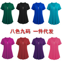 Plus Size T shirt Female Sexy Big Size Women's Clothing 4XL 5XL Solid V Neck Short Sleeve Pleated Casual Tee Shirt Tops Femme for bmw 1m m3 e82 e87 e90 e92 e93 f30 f10 revozport style gts carbon fiber material rear spoiler 2009