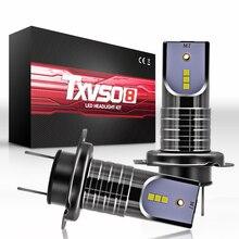 2pcs 50W 10000lm LED headlight kit H7 headlights, headlights car lamp All aluminum body fast cooling 12V 24V